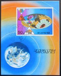 Poštovní známka KLDR 1976 Planeta Zemì a mapa Mi# Block 28