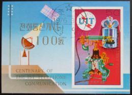 Poštovní známka KLDR 1976 ITU, 100. výroèí Mi# Block 29