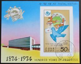 Poštovní známka KLDR 1978 UPU, 100. výroèí Mi# Block 44