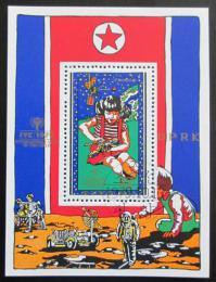 Poštovní známka KLDR 1979 Mezinárodní rok dìtí Mi# Block 63