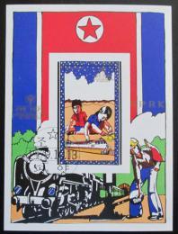 Poštovní známka KLDR 1979 Rok dìtí neperf. Mi# Block 63 B