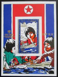 Poštovní známka KLDR 1979 Rok dìtí neperf. Mi# Block 66 B