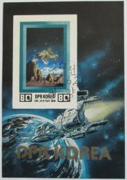 Poštovní známka KLDR 1982 Prùzkum vesmíru neperf. Mi# Block 120 B