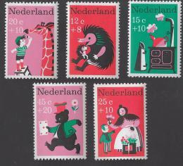 Poštovní známky Nizozemí 1967 Dìtské písnì Mi# 888-92
