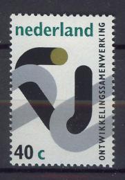 Poštovní známka Nizozemí 1973 Spolupráce Mi# 1018