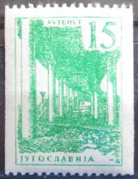 Poštovní známka Jugoslávie 1961 Dálnice Mi# 898 b Kat 15€