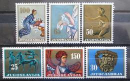 Poštovní známky ugoslávie 1962 Umìní Mi# 1026-31
