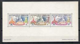 Poštovní známky Laos 1964 Záchrana Núbie Mi# Block 33