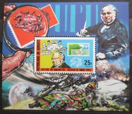 Poštovní známka Džibutsko 1979 Rowland Hill Mi# Block 3