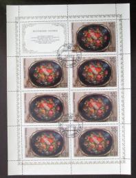 Poštovní známky SSSR 1979 Lidové umìní Mi# 4851