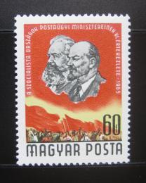 Poštovní známka Maïarsko 1965 Lenin a Marx Mi# 2126