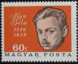 Poštovní známka Maïarsko 1966 Béla Kun, revolucionáø Mi# 2210