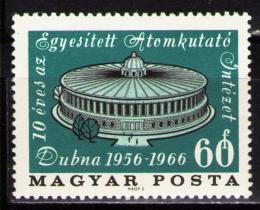 Poštovní známka Maïarsko 1966 Výzkumný ústav Mi# 2240