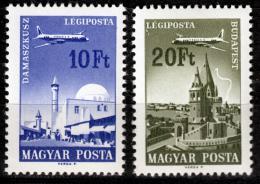 Poštovní známky Maïarsko 1967 Letadla nad mìsty Mi# 2315-16