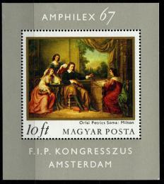 Poštovní známka Maïarsko 1967 Umìní Mi# Block 58