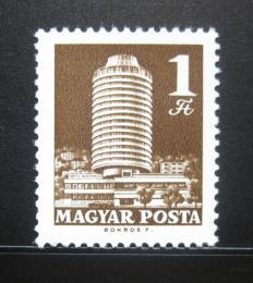 Poštovní známka Maïarsko 1969 Hotel Budapest Mi# 2503