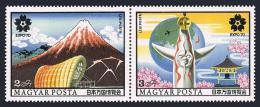 Poštovní známky Maïarsko 1970 EXPO Osaka Mi# 2584-85