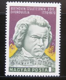 Poštovní známka Maïarsko 1970 Ludwig van Beethoven Mi# 2598