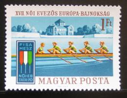 Poštovní známka Maïarsko 1970 ME ve veslování žen Mi# 2601