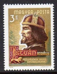 Poštovní známka Maïarsko 1970 Král Štìpán I. Mi# 2602