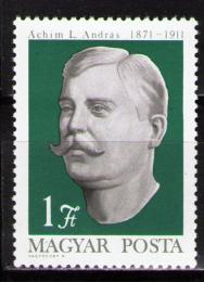 Poštovní známka Maïarsko 1971 András Áchim, politik Mi# 2662