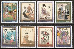Poštovní známky Maïarsko 1971 Japonské umìní Mi# 2673-80