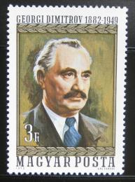 Poštovní známka Maïarsko 1972 Jiøí Dimitrov, politik Mi# 2770