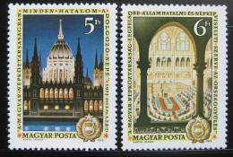Poštovní známky Maïarsko 1972 Parlament Mi# 2790-91