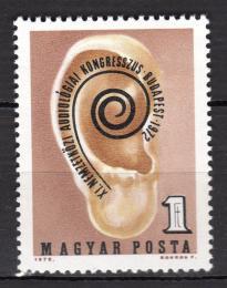 Poštovní známka Maïarsko 1972 Kongres audiologie Mi# 2811