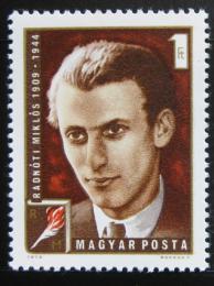 Poštovní známka Maïarsko 1972 Miklós Radnóti, básník Mi# 2816