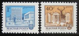Poštovní známky Maïarsko 1972 Mìsta Mi# 2825-26