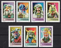 Poštovní známky Maďarsko 1973 Masky Mi# 2838-44 - zvětšit obrázek