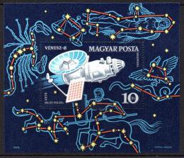 Poštovní známka Maïarsko 1973 Prùzkum vesmíru Mi# Block 95