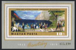Poštovní známka Maďarsko 1973 Umění Mi# Block 98  - zvětšit obrázek