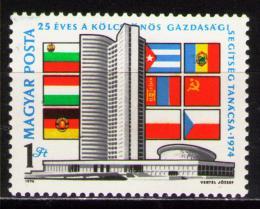 Poštovní známka Maïarsko 1974 Budova RVHP Mi# 2929