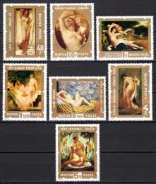 Poštovní známky Maïarsko 1974 Akty, umìní Mi# 2969-75