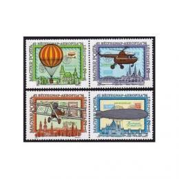 Poštovní známky Maïarsko 1974 Výstava AEROFILA Mi# 2986-89