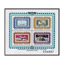 Poštovní známky Maïarsko 1974 Výstava AEROFILA Mi# Block 109