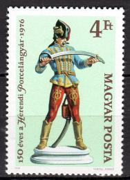 Poštovní známka Maïarsko 1976 Výroba porcelánu Mi# 3142