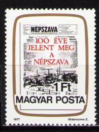 Poštovní známka Maïarsko 1977 Noviny Mi# 3191