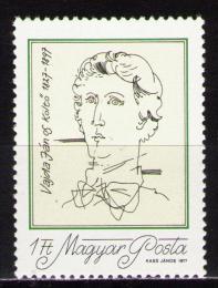Poštovní známka Maïarsko 1977 Janos Vajda, básník Mi# 3202