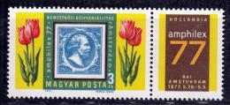 Poštovní známka Maïarsko 1977 Výstava Amphilex Mi# 3203