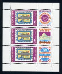 Poštovní známky Maïarsko 1977 Výstavy známek Mi# 3201