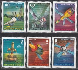 Poštovní známky Maïarsko 1977 Prùzkum vesmíru Mi# 3214-19
