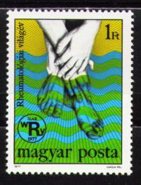 Poštovní známka Maïarsko 1977 Boj s revmatismem Mi# 3238