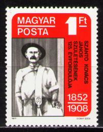 Poštovní známka Maïarsko 1977 János Kovács Mi# 3239