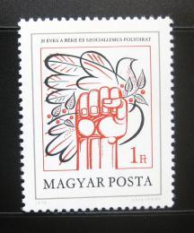 Poštovní známka Maïarsko 1978 Èasopis Mír a socialismus Mi# 3307