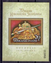 Poštovní známka Maïarsko 1978 Královská koruna Mi# Block 135