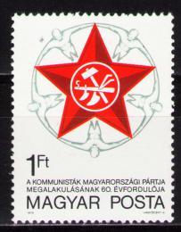 Poštovní známka Maïarsko 1978 Komunistická strana Mi# 3322