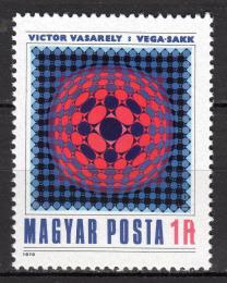 Poštovní známka Maïarsko 1979 Umìní, Vasarely Mi# 3382